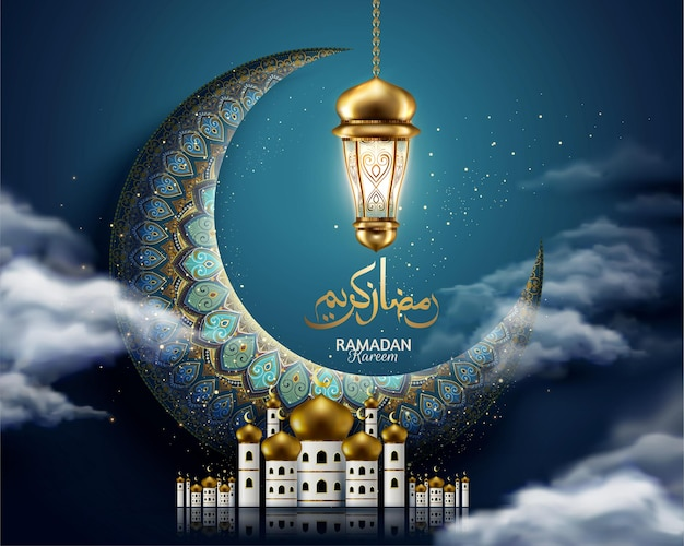 Eid mubarak-kalligrafie wat een fijne vakantie betekent met gigantische arabesk-halve maan en hangende lantaarn