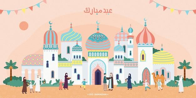 Eid mubarak-kalligrafie wat gelukkig festival, platte ontwerpmoskee en mensen betekent