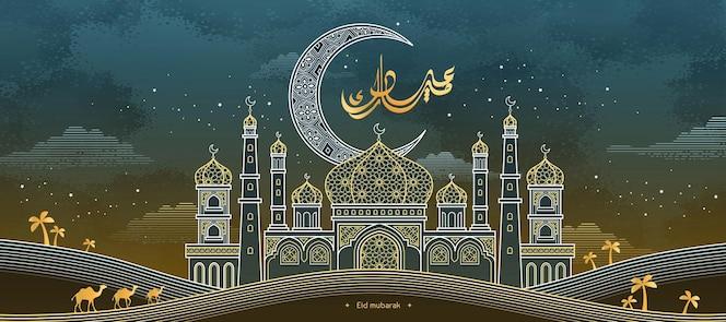 Eid mubarak-kalligrafie wat prettige vakantie betekent op magische moskeeachtergrond in prachtige lijnstijl