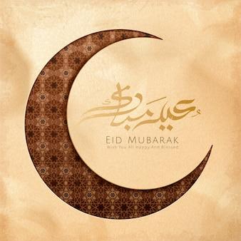 Eid mubarak-kalligrafie wat prettige vakantie betekent