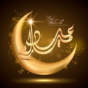 Eid mubarak kalligrafieontwerp met glinsterende gouden halve maan op bruine achtergrond