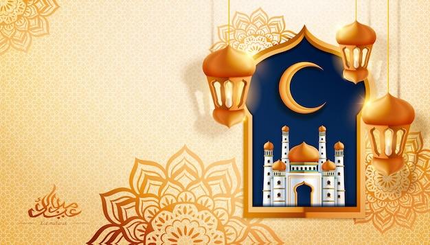 Eid mubarak-kalligrafieontwerp met lantaarns en moskee