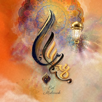 Eid mubarak-kalligrafieslag op kleurrijk arabesk patroon wat prettige vakantie betekent