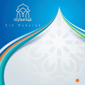 Eid mubarak kleurrijke moskee koepel voor islamitische groet