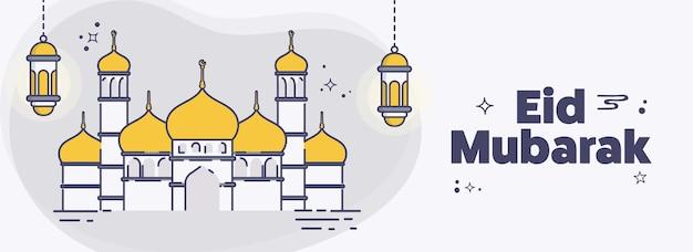 Eid mubarak-lettertype met doodle-stijl moskee en hangende lantaarns