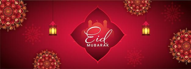 Eid mubarak lettertype met silhouet moskee, verlichte lantaarns hangen en prachtige mandala versierd rode achtergrond.