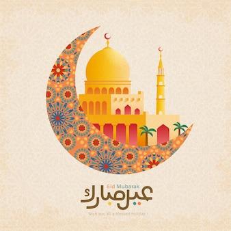 Eid mubarak-lettertypeontwerp betekent gelukkige ramadan met een moskee in vlakke stijl op een prachtige arabesk-maan
