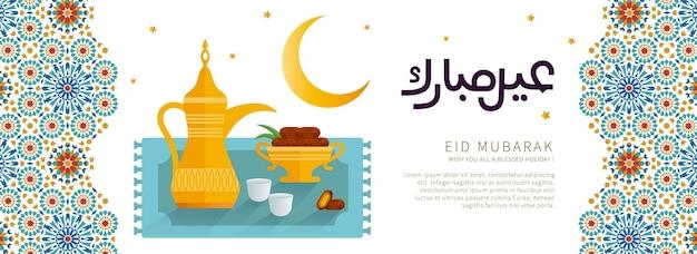 Eid mubarak-lettertypeontwerp betekent gelukkige ramadan met vlakke stijl arabische kruik en dadelpalm Premium Vector