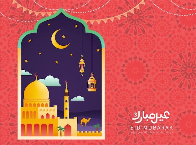 Eid mubarak-lettertypeontwerp betekent 's nachts een gelukkige ramadan met een moskee in vlakke stijl