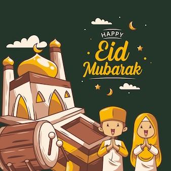 Eid mubarak met hand getrokken islamitische illustratie vector