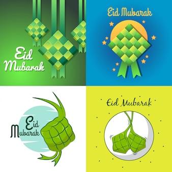 Eid mubarak met hangende ketupat voor wenskaarten en een ander doel