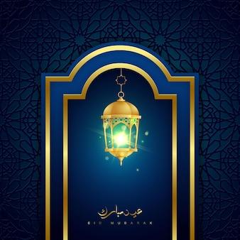 Eid mubarak met het gouden lantaarnlicht van achter het raam