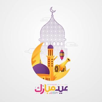 Eid mubarak met islamitische kalligrafie