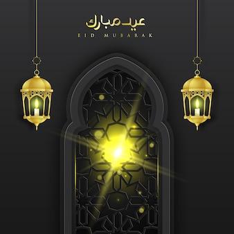 Eid mubarak met licht van achter het raam en twee gouden lantaarns