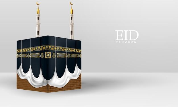 Eid mubarak met mekka-wenskaart