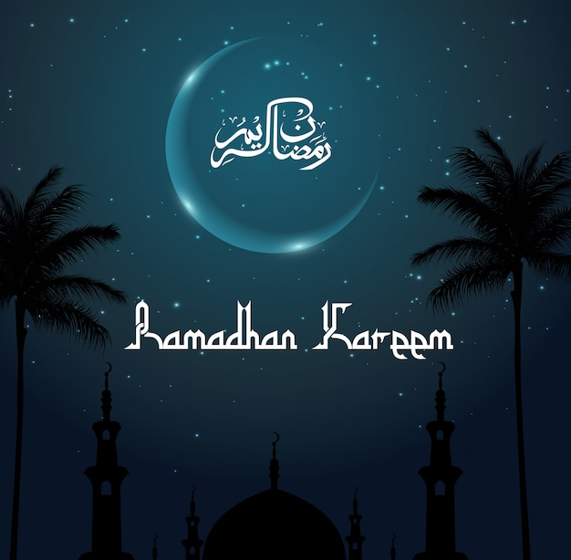 Eid mubarak met moskee en boom bij nachtdag