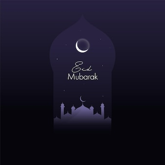 Eid mubarak met silhouetmoskee en halve maan