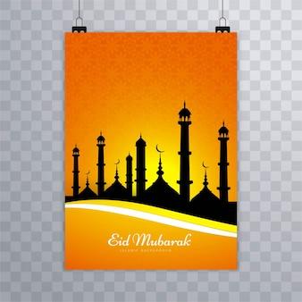 Eid mubarak moderne brochure