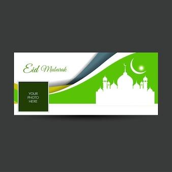 Eid mubarak moderne facebook tijdlijn deksel