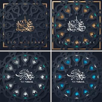Eid mubarak mooie banners instellen