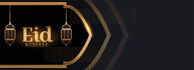 Eid mubarak mooie zwarte en gouden banner