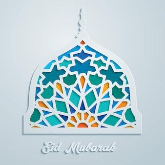 Eid mubarak moskee koepel kleurrijke mozaïek
