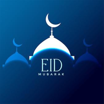 Eid mubarak moskee silhouet op blauwe achtergrond