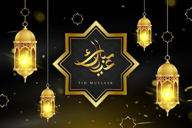 Eid mubarak-nachthemel met realistische gouden lantaarns