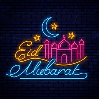 Eid mubarak neon uithangbord. banner neon teken.
