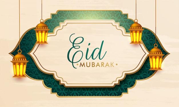 Eid mubarak ontwerp in een papieren gesneden stijl, versierd met hangende lantaarns