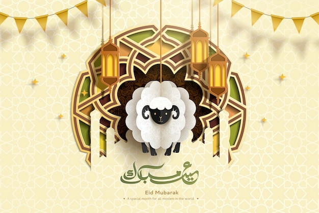 Eid mubarak-ontwerp met schattige schapen die in de lucht hangen, decoratieve cirkelvormige achtergrond in papierkunststijl