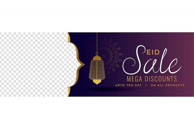 Eid mubarak paarse verkoopbanner met beeldruimte