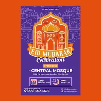 Eid mubarak poster afdruksjabloon in platte ontwerpstijl