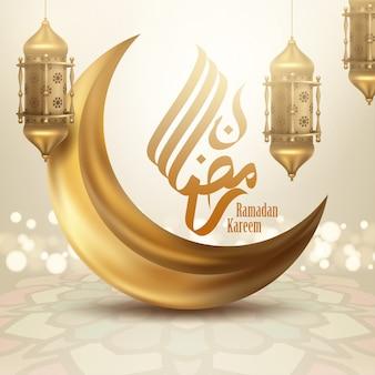 Eid mubarak ramadan illustratie
