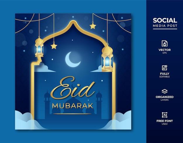 Eid mubarak social media post-sjabloon