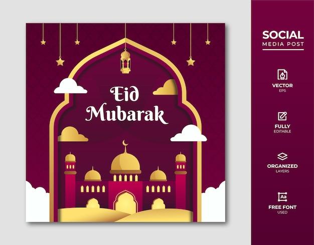 Eid mubarak social media post-sjabloon Premium Vector