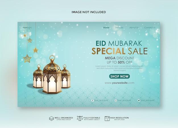 Eid mubarak speciale verkoop websjabloon voor spandoek