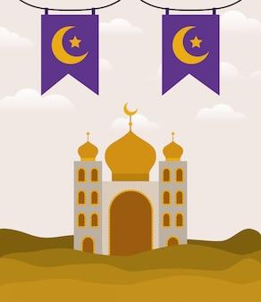Eid mubarak tempel met maan en banner wimpel ontwerp
