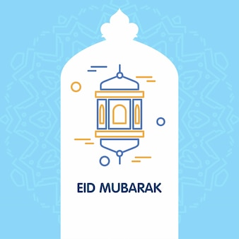 Eid mubarak vector achtergrond