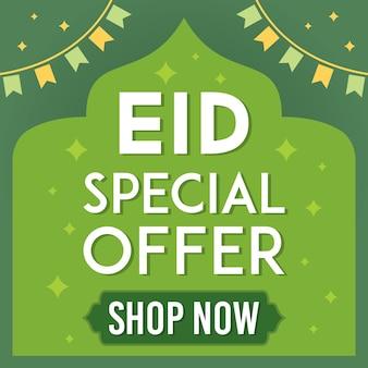 Eid mubarak verkoop vectorillustratie.