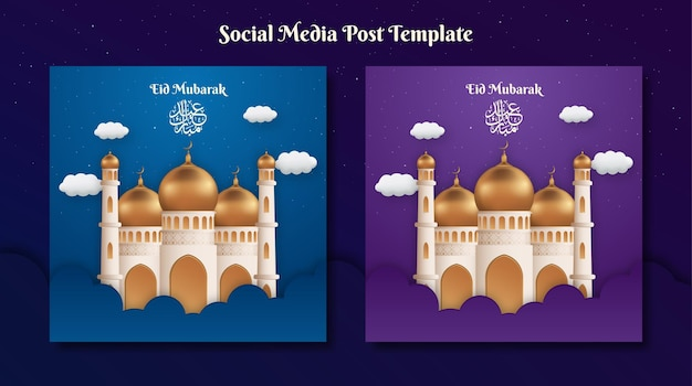 Eid mubarak vierkante sjabloon voor spandoek