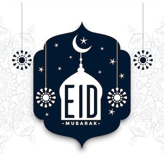 Eid mubarak vlakke stijl decoratieve begroeting achtergrond