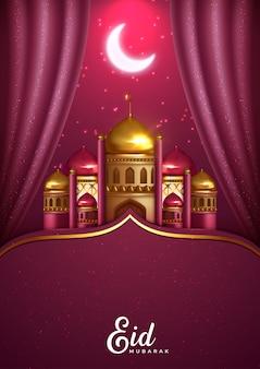 Eid mubarak wenskaart achtergrond. achtergrond met moskeeën ook geschikt voor eid mubarak. illustratie