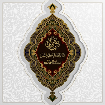 Eid mubarak wenskaart bloemmotief ontwerp met arabische kalligrafie