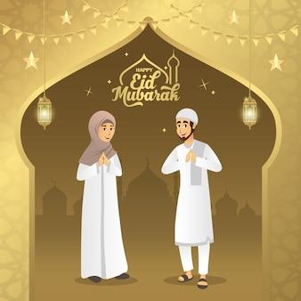 Eid mubarak wenskaart. cartoon moslimpaar zegen eid al fitr Premium Vector
