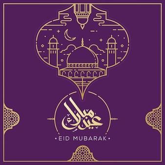 Eid mubarak-wenskaart met de arabische kalligrafie