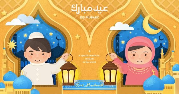 Eid mubarak-wenskaart met twee moslims die lantaarns in gele moskeeboog houden, vlak ontwerp