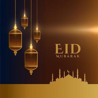 Eid mubarak wenst kaart elegant ontwerp Gratis Vector
