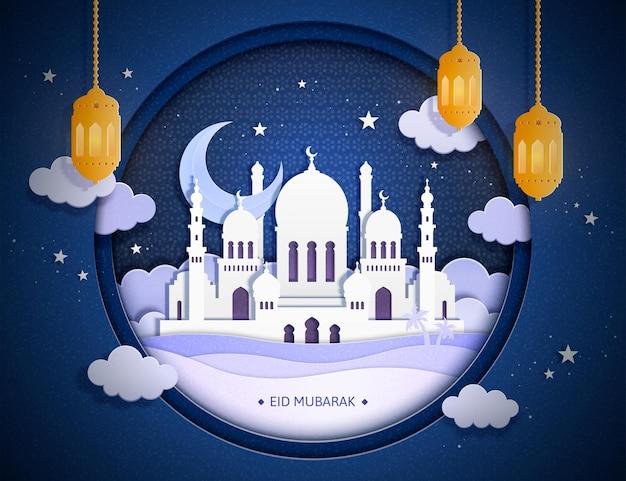 Eid mubarak witte moskee in de woestijn met hangende lantaarns, papieren kunststijl