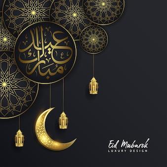 Eid mubarok islamitisch luxe ontwerp